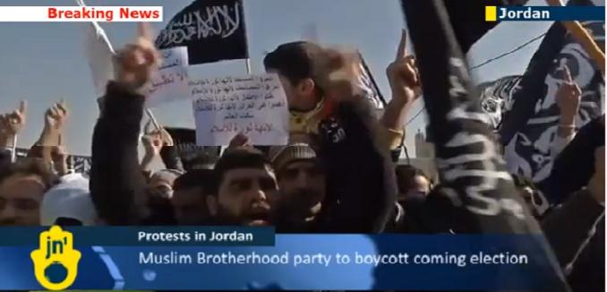 Brotherhood protests 678