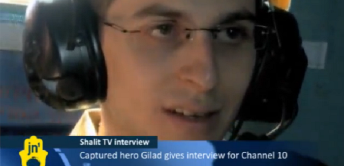 Gilad Shalit Gives First Public Interview | The Tower