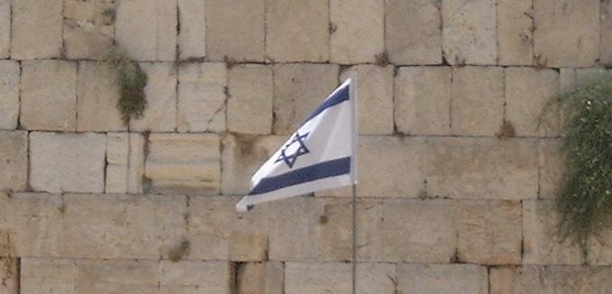 2013-02-08 JerusalemFlag