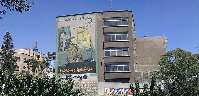 hamas and hezbollah iran relationship