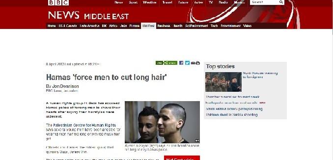 hamas haircuts