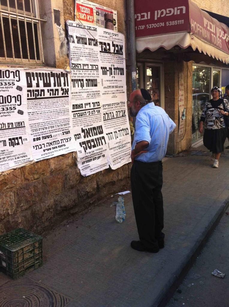 The New Haredim often wear blue shirts. Photo: Sam Sokol