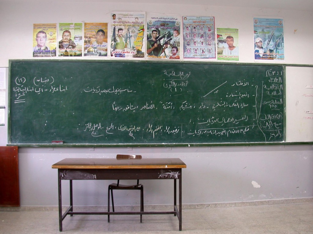 Posters of suicide bombers hang in Palestinian classroom in Tul Karem. Photo: IDF/Flickr