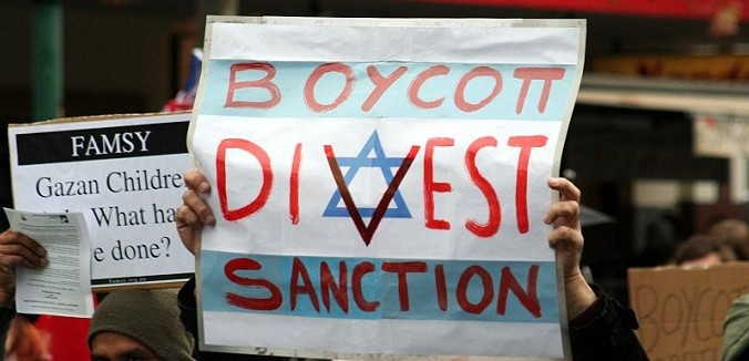 bds sign 678
