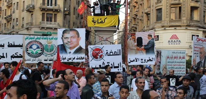 anti morsi protest 678
