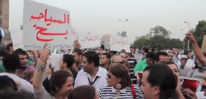 egypt artists protest