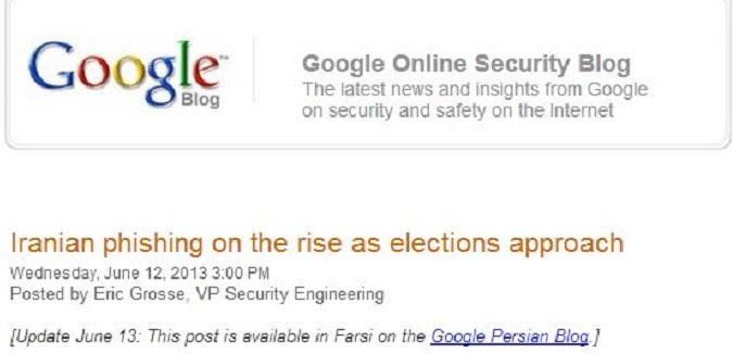 google 678