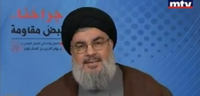 nasrallah mtv