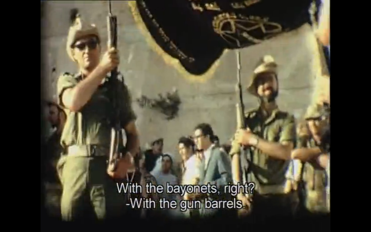The Selective Memory of 'Israel: A Home Movie' - The Tower - The Tower