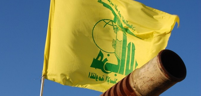 hezbollah flag rocket 678