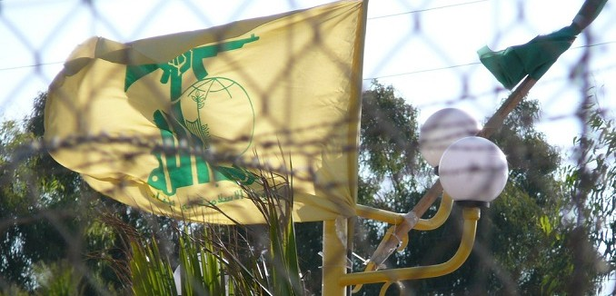 hezbollah no wings 678