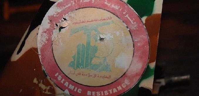 hezbollah uav