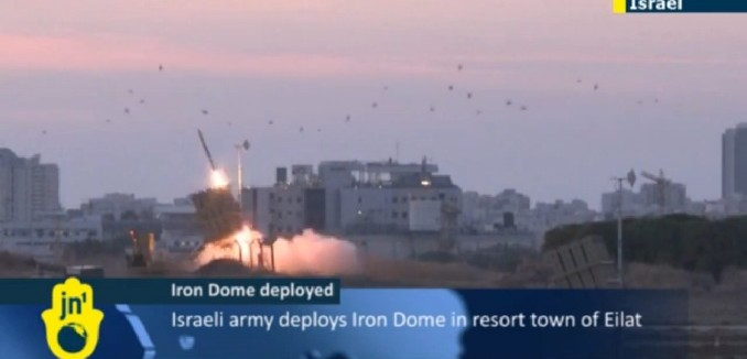 iron dome eilat