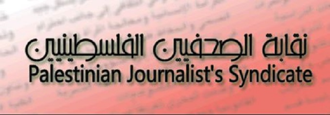 pal journalists syndicate 678