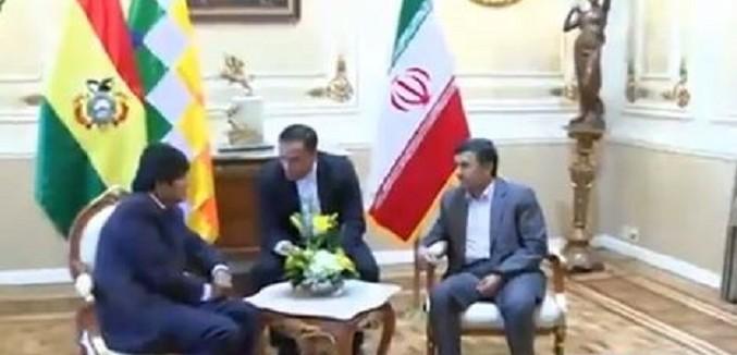iran latin america relations 678