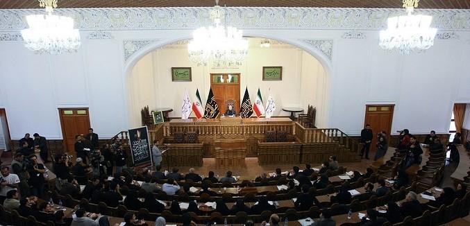 iran parliament 678