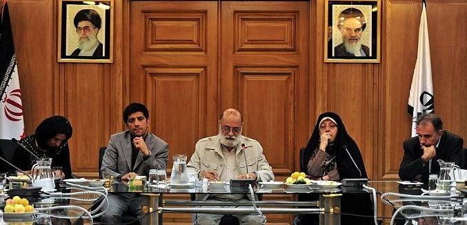 tehran council 678