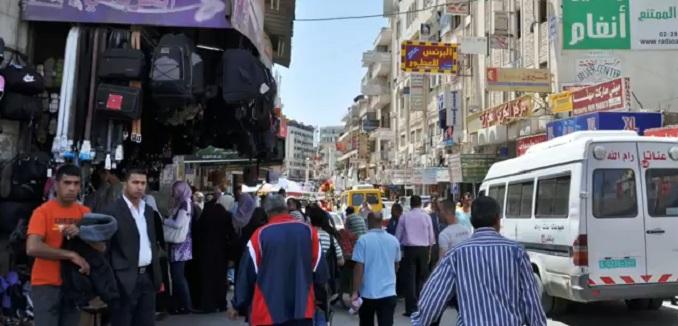 Palestinians in Ramallah