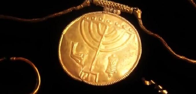 Temple Mount Treasure