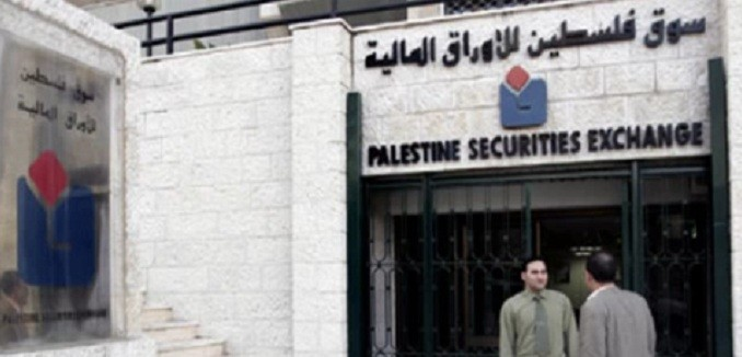 west bank financial woes