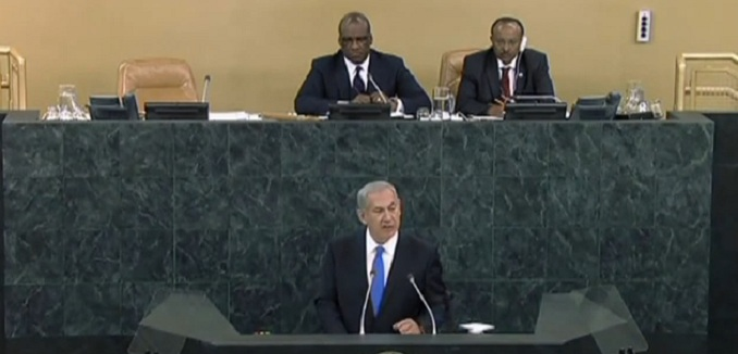 Bibi at UNGA2
