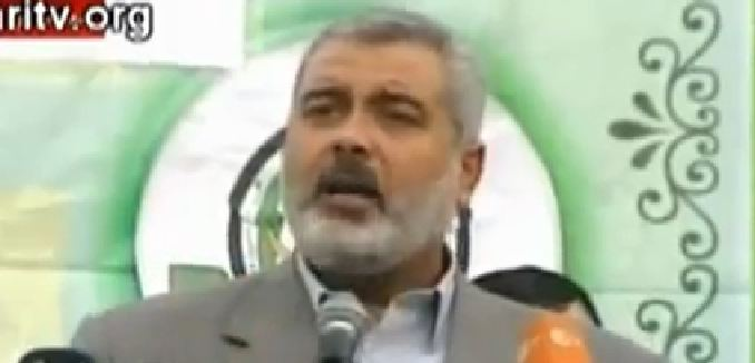 FeaturedImage_10212013_YouTube_Haniyeh