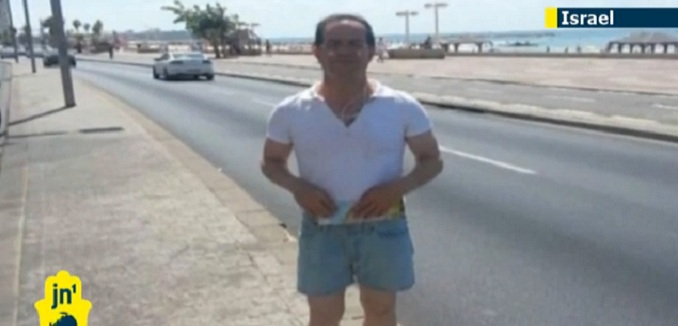 Ali Mansouri