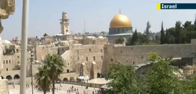 Temple Mount UNESCO