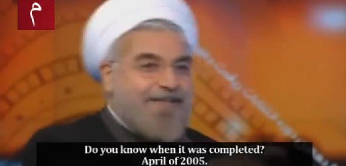 YouTube_Rouhani_Boast_10072013_FeaturedImage