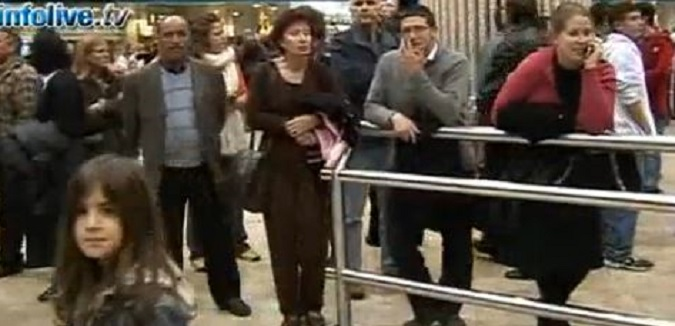 iranians arrive in israel 678