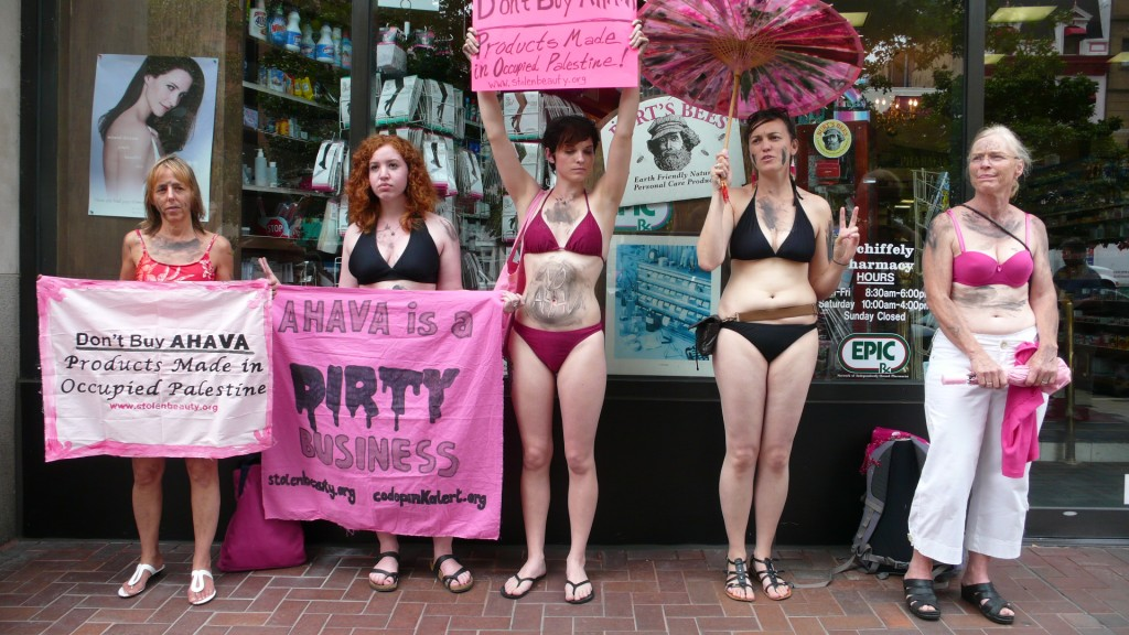 BDS advocates from Code Pink, which frequently partners with the AFSC, protest Ahava products outside a store. Photo: Code Pink / flickr