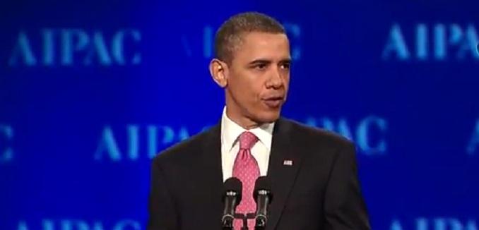 Obama 2011 AIPAC