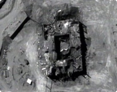The remains of the Syrian nuclear reactor at Deir al-Zour. Photo: Hovev / Wikimedia