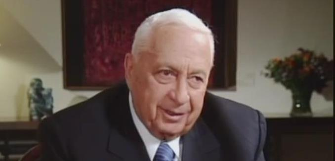 FeaturedImage_01022014_YouTube_ArielSharon