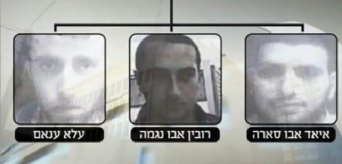 three man al qaeda team