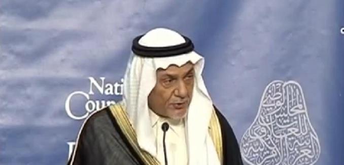 Faisal at Gulf Council