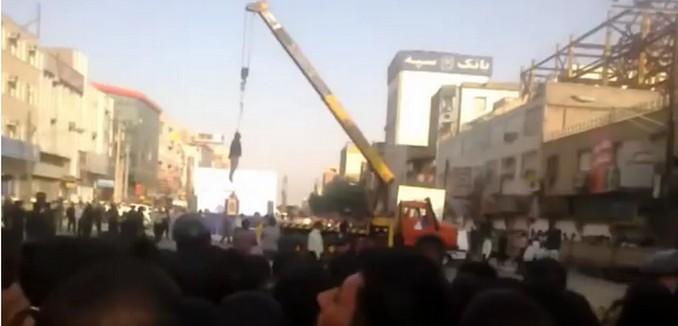 Hanging Ahvaz