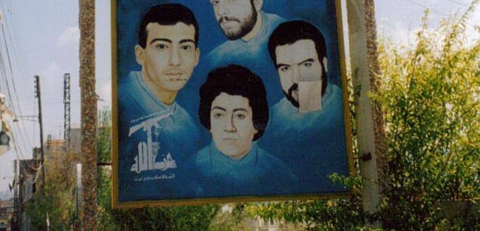 FeaturedImage_2014-03-31_Flickr_Hezbollah_5939829424_6780fe488f_b