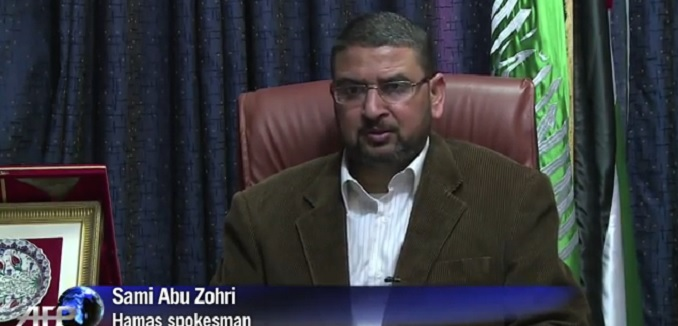 Hamas rejects ban