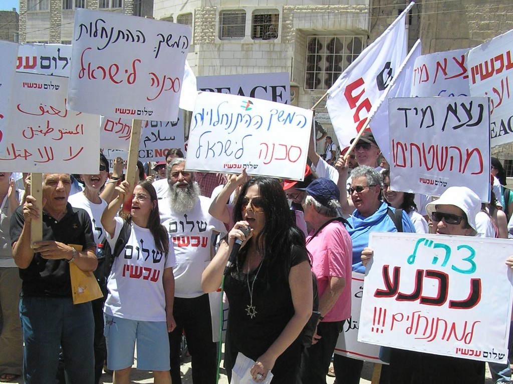 A Peace Now demonstration in Hebron, June 5, 2007. Photo: Eman / Wikimedia