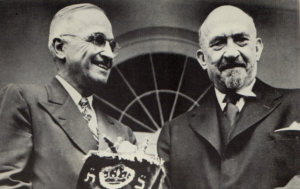 Chaim Weizmann, the first President of Israel, presents a Torah scroll to