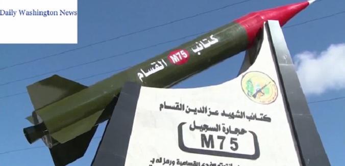 hamas missile