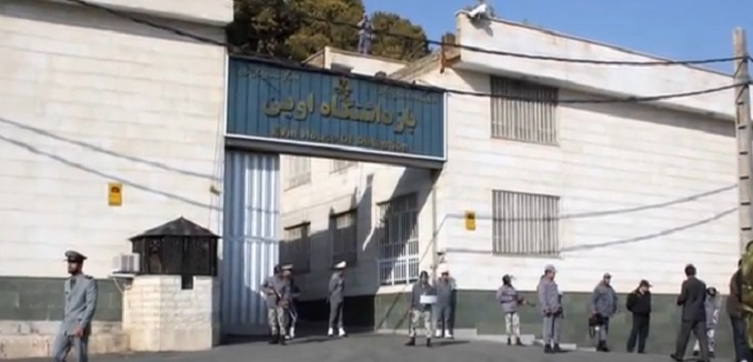 iranian prison