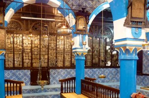 20140423_Djerba_synagogue_(Bellyglad_Wiki_Commons)