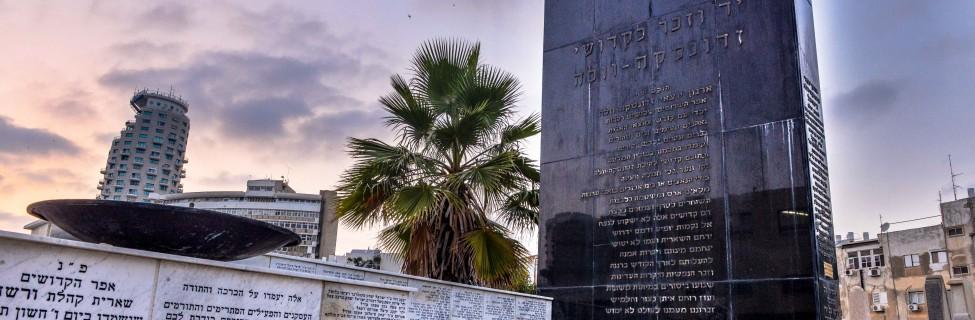 Memorial to the murdered Jews of Zdunska Wola, inside Trumpeldor Cemetery. Photo: Aviram Valdman / The Tower