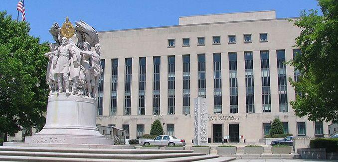 FeaturedImage_2014-06-27_WikiMedia_800px-Garrett_Prettyman_district_court
