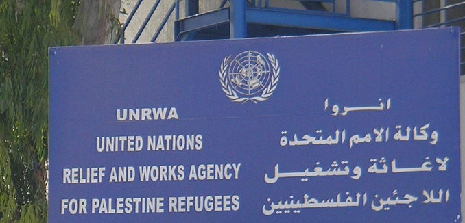 FeaturedImage_2014-07-29_Flickr_UNRWA_5320310857_7159446db6_b