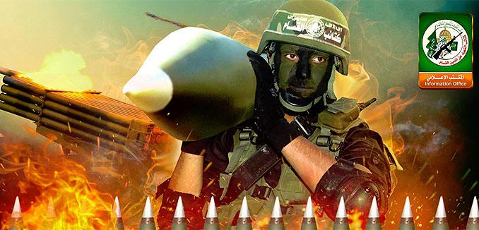 Hamas_poster