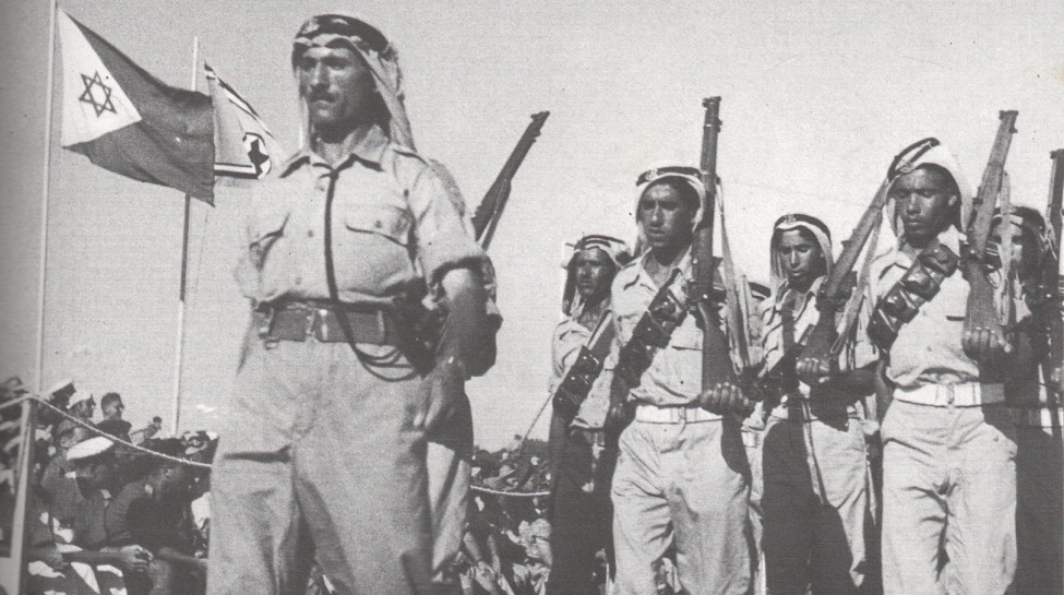 Bedouin IDF soldiers participate in a military parade in Tel Aviv, June 1949. Photo: NatanFlayer / Wikimedia