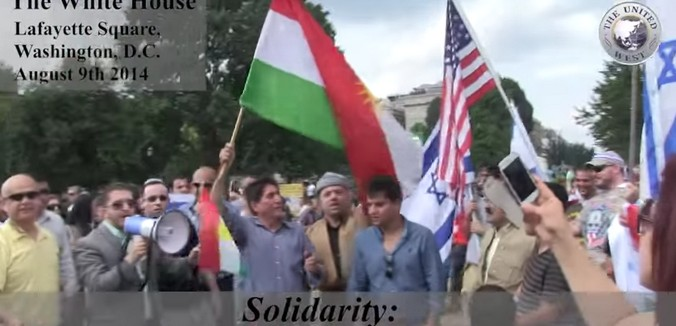 FeaturedImage_2014-08-14_055328_YouTube_Kurd_Israel_Demo